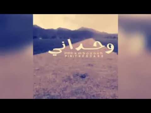 armasta wa7dani