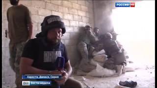 Поддубный в Сирии.Хараста.09,2015