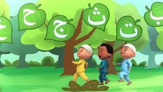 Belajar bersama upin ipin-alif ba ta sa ...