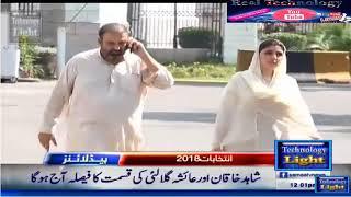 Samaa TV News  Imran Khan  Breaking News Latest 2018 june 19