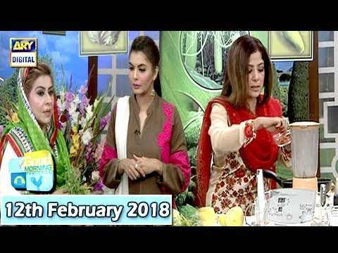 Good Morning Pakistan - 12th February 2018 - ARY Digital Show