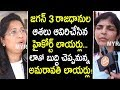 AP High Court Advocates Ready To File Cases On Jagan Govt   Lawyers Ready To File Cases On Jagan