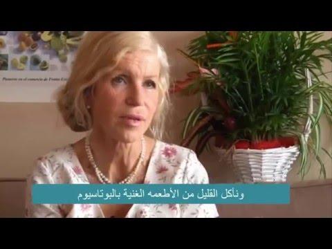 لقاء مترجم عن المورينجا مع المؤلفة الألمانية باربرا سيمسون