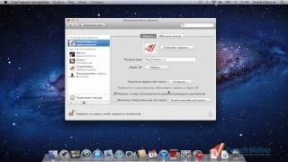 Управление пользователями в Mac OS Lion
