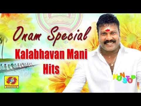 Onam Special Kalabhavan Mani Hits 2017 | Malayalam Nonstop Kalabhavan Mani Songs