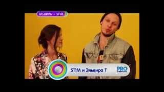 МУЗ-ТВ о съёмках клипа St1m & Elvira T