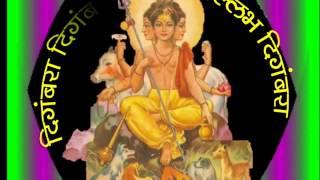 Gurucharitra Adhyay 37