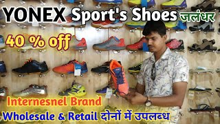 Sports Shoes wholesale & Retail  ||  sports Shoes jalandhar  ||  Sport city jalandhar