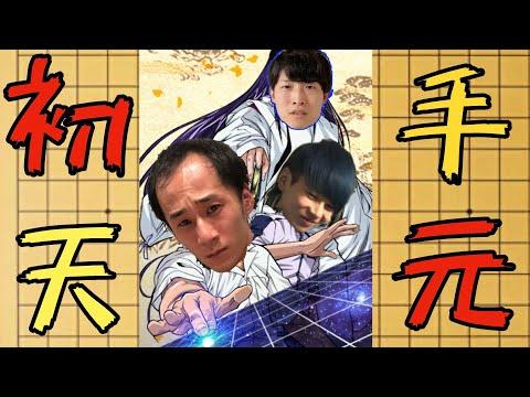 【初手天元】ヒカルの碁から学ぶ大会の反省【ささぼー切り抜き】