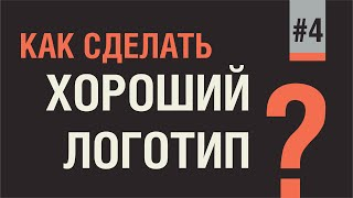 видео создание логотипа