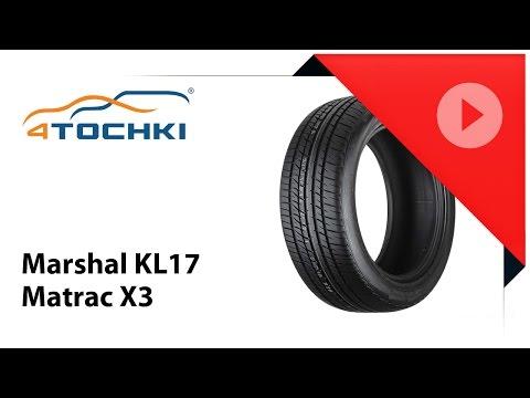 Matrac X3 KL17