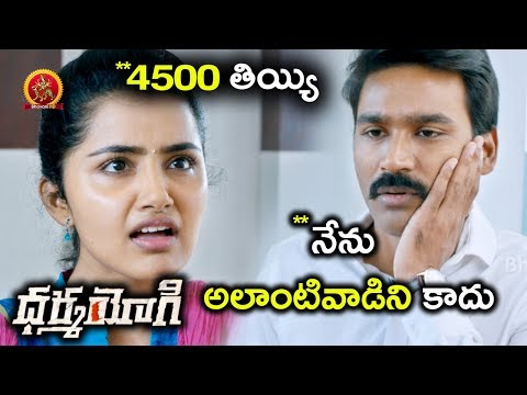 Anupama Parameswaran Intro - Anupama Parameswaran Slaps Dhanush - Dharma Yogi Movie Scenes - Trisha