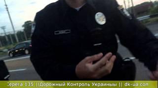 Новая полиция  Две остановки
