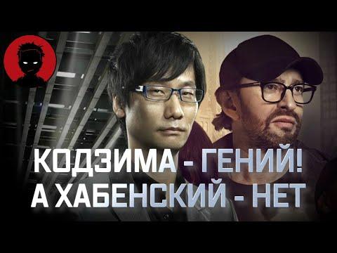 ФЕЯ - обзор фильма [ВКРАТЦЕ]