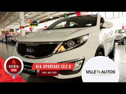 Sportage EX – Loja Vale Autos | Vale Auto Shopping