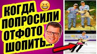 Смешные видео ХАРЛАМОВ Самые смешные Мемы Без мата Мемология 003