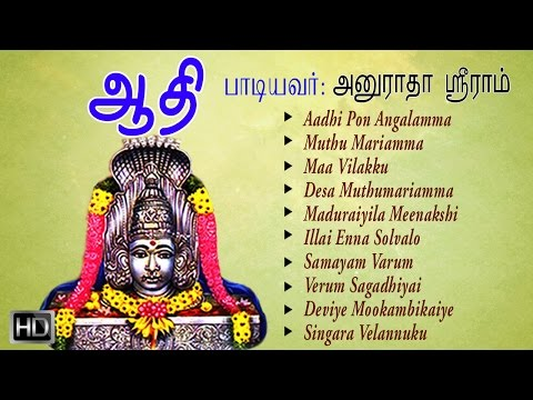 Anuradha Sriram - Amman Devotional Songs - Aadhi - Jukebox - Tamil Songs