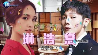 不久前楊丞琳接受雜誌專訪,脫口告白李榮浩讓她婚頭,本刊其實年初至今...