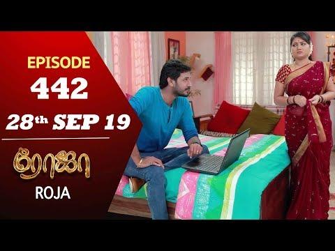 roja-serial-|-episode-442-|-28th-sep-2019-|-priyanka-|-sibbusuryan-|-suntv-serial-|saregama-tvshows