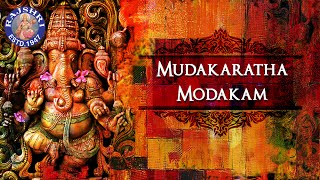 Mudakaratha Modakam | Full Ganesha Pancharathnam With Lyrics | Popular Devotional Songs
