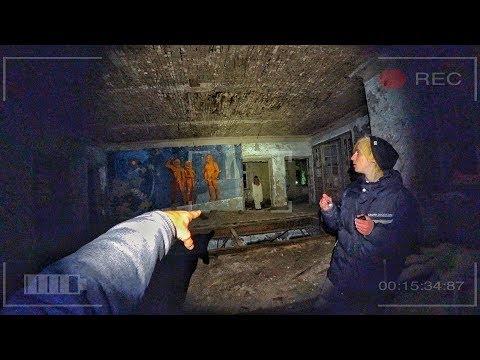 Место где дети пропадают без вести. Снял призрак пропавшей девочки на камеру. Логово сектантов