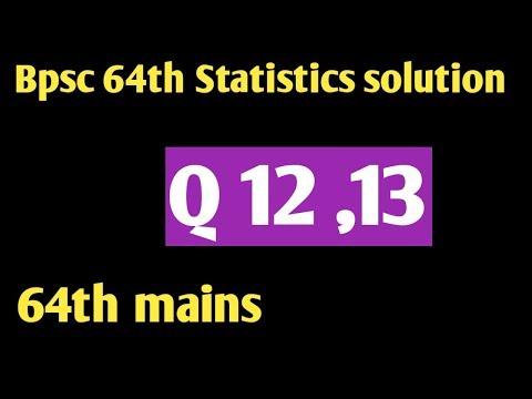 Скачать Bpsc 64th Statistics solution - q no 12, 13 - смотреть онлайн -  Видео