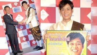 お笑いトリオ・ネプチューンの名倉潤(44)が「タイ・セレクト」の広...