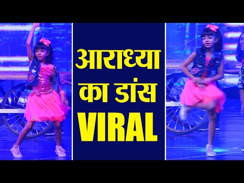 Aaradhya Bachchan dances on Ranveer Singh&39;s Gully Boy song; Watch   FilmiBeat