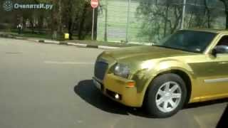 Golden Crysler