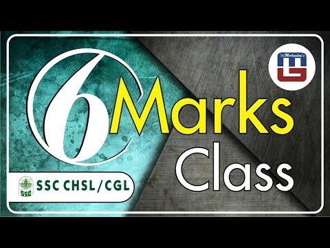 6 Marks Class | Reasoning | तैयारी SSC CHSL & CGL 2018 की