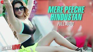Mere Peeche Hindustan -Full Audio| Beiimaan Love |Sunny Leone, Rajniesh |Yasser Sukriti Amjad Nadeem
