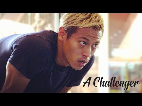 【Ksk Challenge】The road to Vitesse / 新たな挑戦に向けて