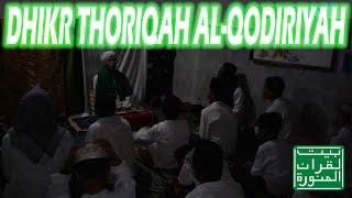 DZIKIR THORIQOH AL-QODIRIYAH