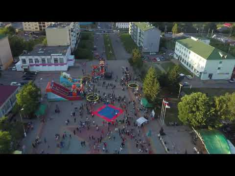 "Празднование ""Дня Молодежи"" в городе Короча. 2019 г Квадрокоптер"