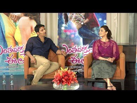 Kajal Aggarwal & Jeeva Interview About Entha Varaku Ee Prema Movie#tollywoodlatestnews