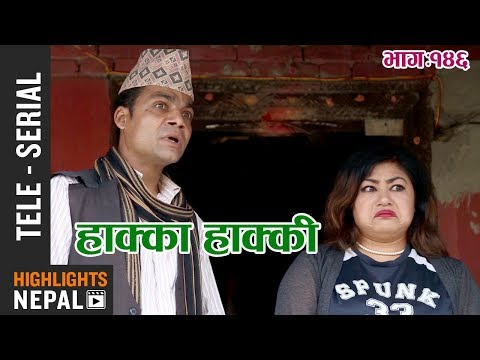 Hakka Hakki - Episode 146 | 28th May 2018 Ft. Daman Rupakheti, Ram Thapa