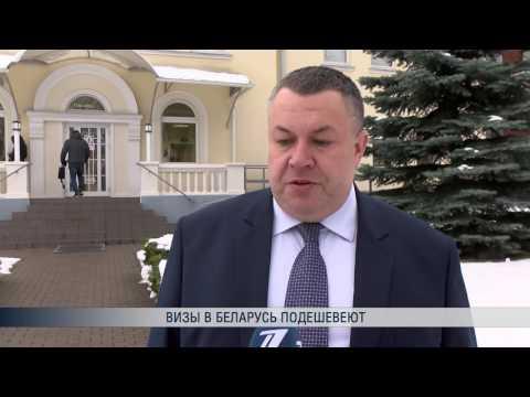 Беларусь зеркально ответила на претензии Литвы