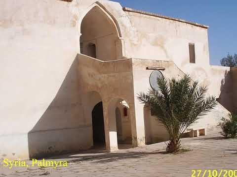 2005 Syria, Palmyra, Museum