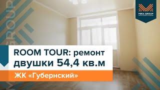 Room tour: квартира после ремонта! Обзор «двушки» в Краснодаре
