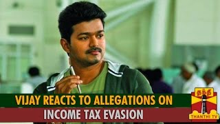 Vijay Reacts to Allegations on Income Tax Evasion spl tamil hot news video 06-10-2015 Thanthi TV