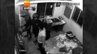 हाजीपुर पेट्रोल पंप से दो लाख की लूट CCTV में कैद हुई वारदात