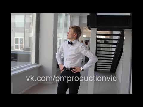 Оригинальное видео-поздравление парню на День Рождения
