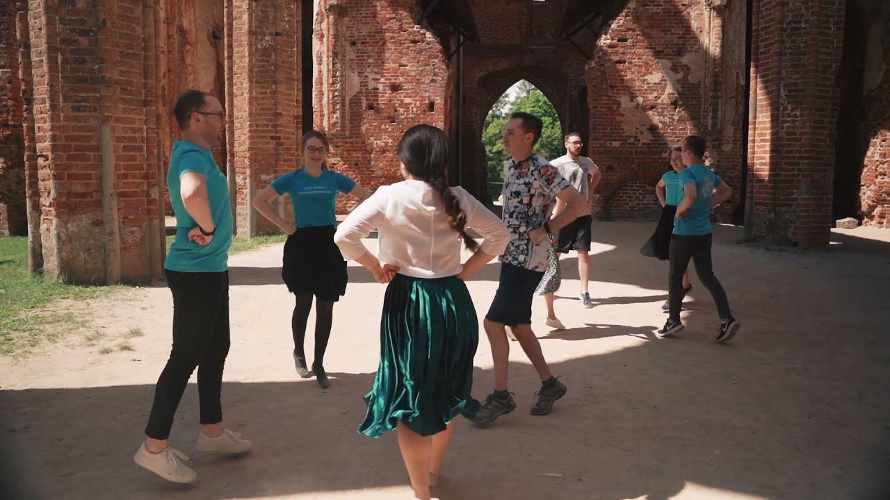 University of Tartu International Students - Dancing Kaerajaan