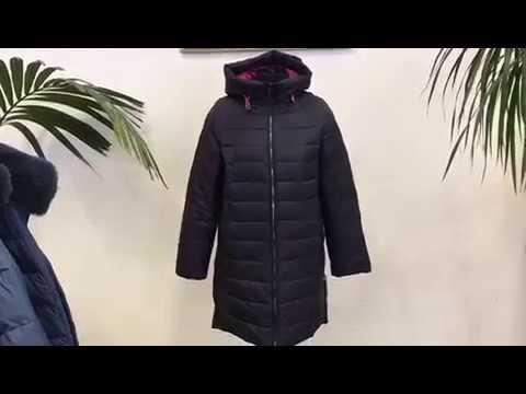 Milana Style. Куртка. Биопух. К17-126. Размеры 48 - 58.