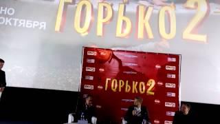 Премьера комедии «Горько 2» в Петербурге - пресс(12)