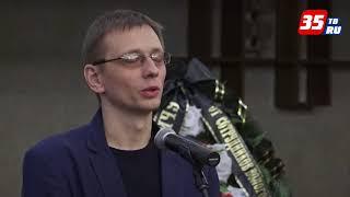 В Вологде простились с Александром Камкиным