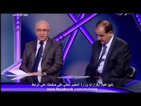 الامتحان التنافسي للمجموعة الطبية/محمد قره تبة