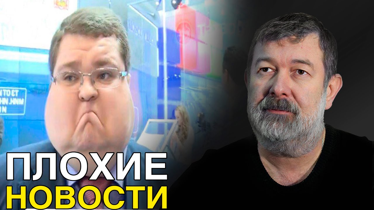 Новости россия 24 официальный