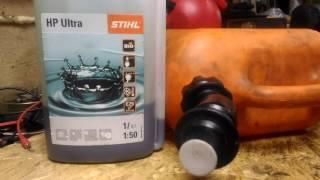 stihl какой бензин использовать 92 или 95?
