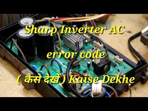 Sharp inverter ac error code signal error